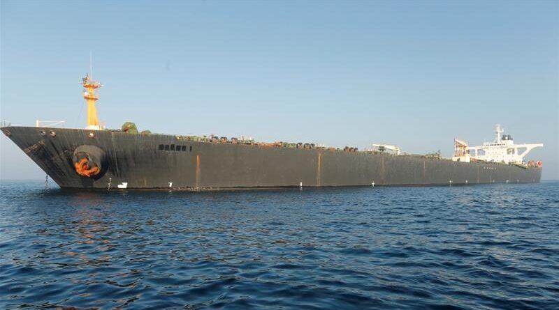 Supuesto buque petrolero de Irán